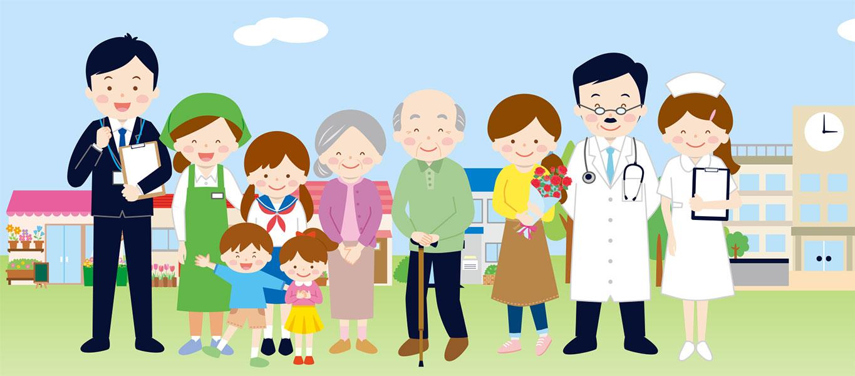 愛媛県後期高齢者医療広域連合